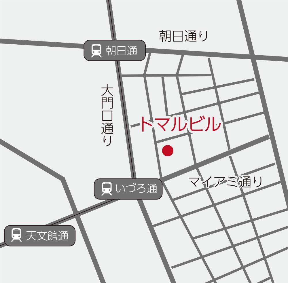 会場アクセス:市電「いづろ通」電停より徒歩約5分、バス「金生町」バス停より徒歩約5分